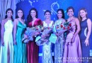 A Night of Fashion & Glamour for Miss Scuba Philippines 2017